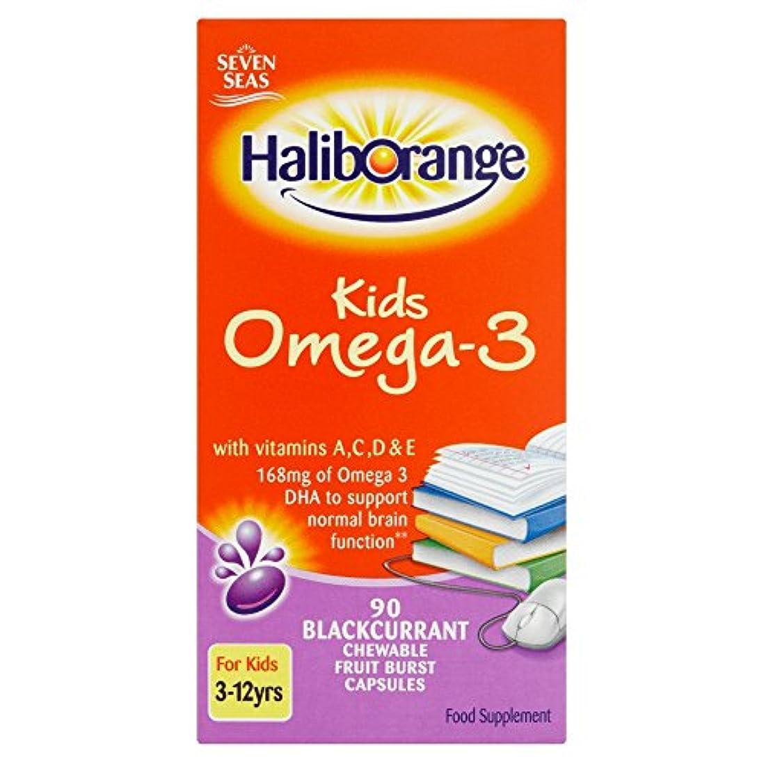 まだ匹敵しますおいしいHaliborange Omega 3 Fish Oil Blackcurrant 90 capsule / Haliborange???3????????????????90????