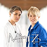 WON'T BE LONG / MintZ