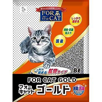 新東北化学工業 猫砂 フォーキャットゴールド 8L