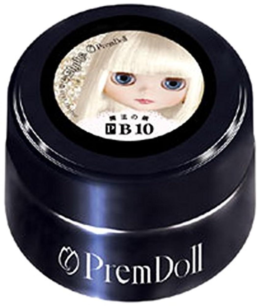 プリジェル ジェルネイル プリムドール 魔法ノ鏡 3g DOLL-B10 PREGEL×Blythe(ブライス)コラボレーション カラージェル UV/LED対応