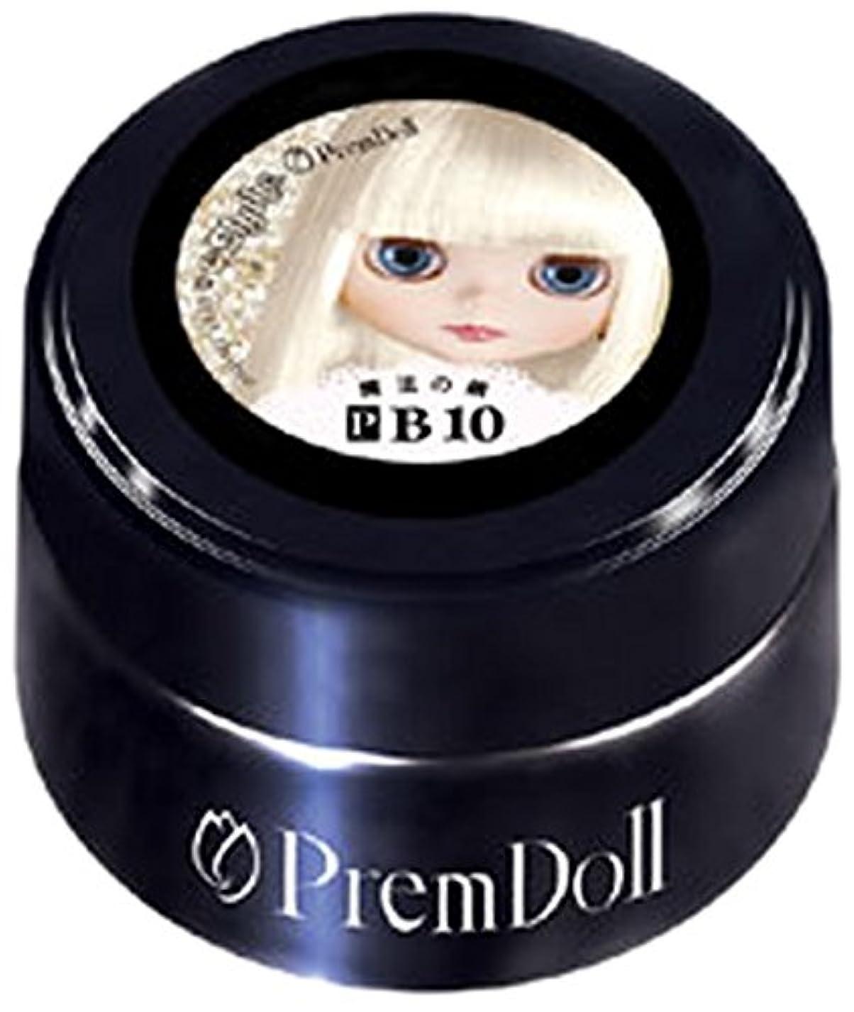 もちろん嫌がらせ本プリジェル ジェルネイル プリムドール 魔法ノ鏡 3g DOLL-B10 PREGEL×Blythe(ブライス)コラボレーション カラージェル UV/LED対応