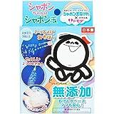 トモダ しゃぼん玉 シャボンちゃんのシャボン玉液 無添加 日本製