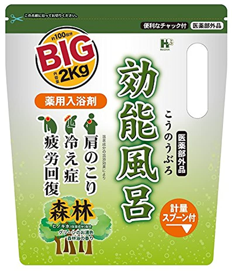 測定カイウスみなす薬用入浴剤 効能風呂 森林の香り BIGサイズ 2kg [医薬部外品]