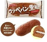 ヤマザキ コッペパン ミルククリーム 135g ×3個