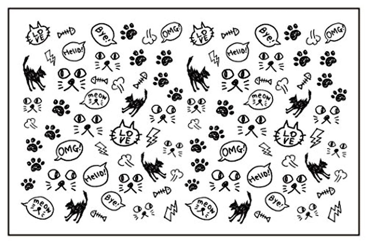 任意枯渇公然とAmaily(アメイリー) 黒猫【ネイルシール】