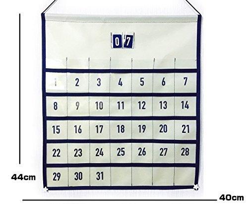 ポケットカレンダー おくすりカレンダー ベージュ  40cm×44cm