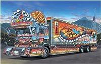 青島文化教材社 1/32 大型デコトラ No.41 絶叫丸 ぜっきょうまる 天下最速ドドンパ野郎 保冷車