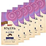 [訳あり(賞味期限2020年1月24日)]UCC カフェリズム ゆったり気分 コーヒー 豆 (粉) 160g ×6個 レギュラー(粉)