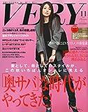 VERY (ヴェリィ) 2009年 11月号 [雑誌]