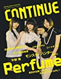 CONTINUE(コンティニュー) vol.39