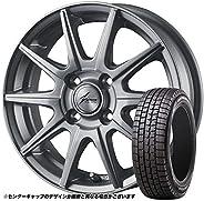 DUNLOP(ダンロップ) スタッドレスタイヤ WINTER MAXX 01 (ウィンターマックス) WM01 185/60R15