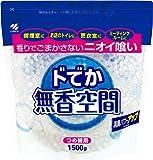 ドでか無香空間 消臭剤 詰め替え用 無香料 1500g (リーフレット付き)