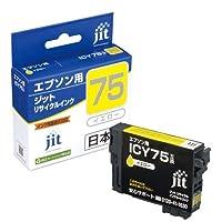 ICY75 イエロー対応ジットリサイクルインクカートリッジ エプソン 日本製 JIT-AE75Y