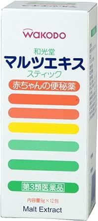 【第3類医薬品】和光堂 マルツエキス・ステイツク 9g×12