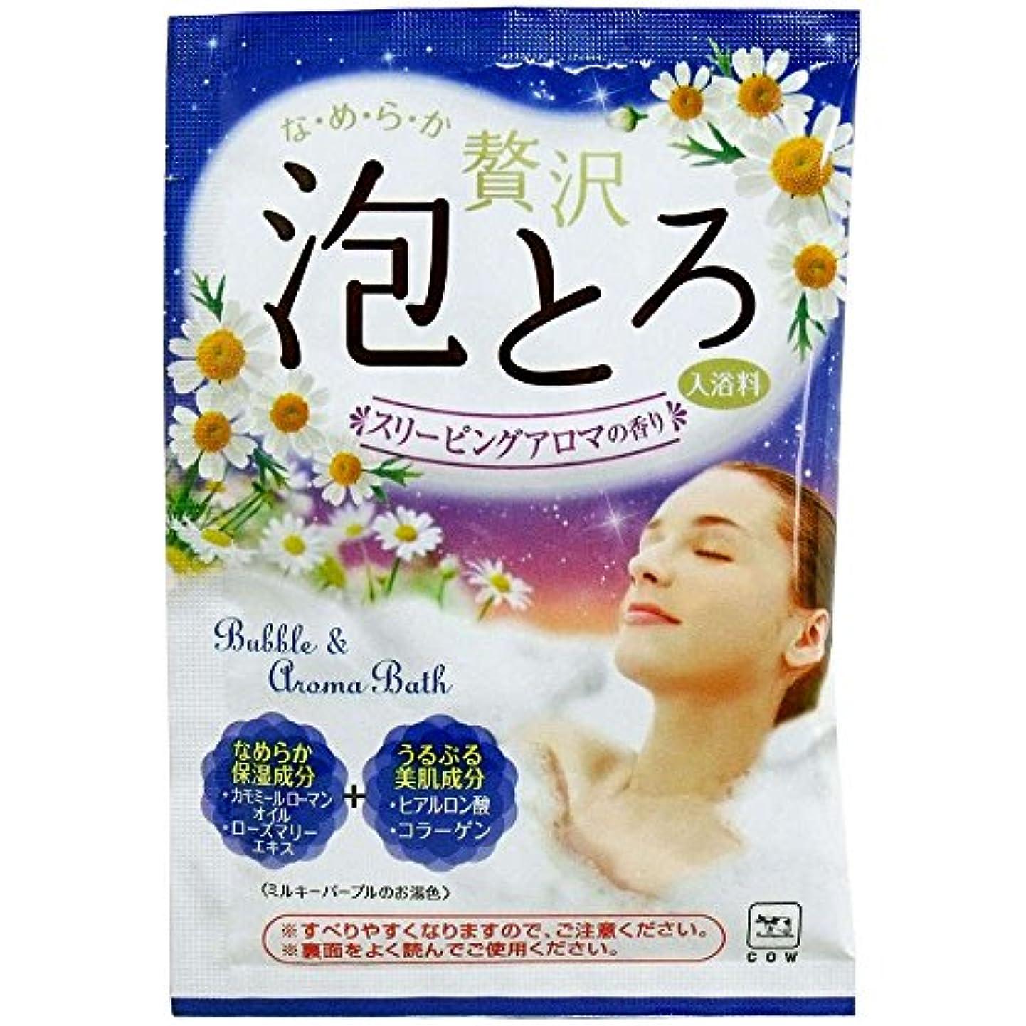 家禽排出介入する牛乳石鹸共進社 お湯物語 贅沢泡とろ 入浴料 スリーピングアロマの香り 30g