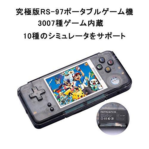 シュミ アップグレード版RS-97ポータブルゲーム機 3007種ゲーム内蔵 FC/MDレトロゲーム (多言語対応:日本語・英語・中国語・韓国語)