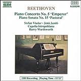 ベートーヴェン:ピアノ協奏曲第5番「皇帝」/ピアノ・ソナタ第15番「田園」