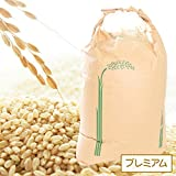 【プレミアム】 玄米食 国内産10割 複数原料米 くろほしプレミアム 玄米 米 30kg お米のしらほし