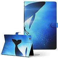 igcase d-01J dtab Compact Huawei ファーウェイ タブレット 手帳型 タブレットケース タブレットカバー カバー レザー ケース 手帳タイプ フリップ ダイアリー 二つ折り 直接貼り付けタイプ 012663 クジラ シルエット ダイビング