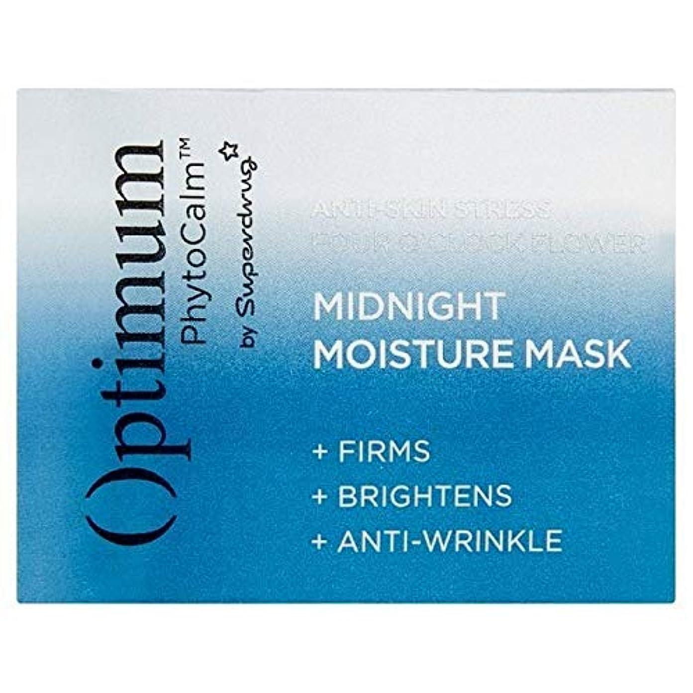 幻滅性的シソーラス[Optimum] 最適なフィト穏やか真夜中のマスク15ミリリットル - Optimum Phyto Calm Midnight Mask 15ml [並行輸入品]