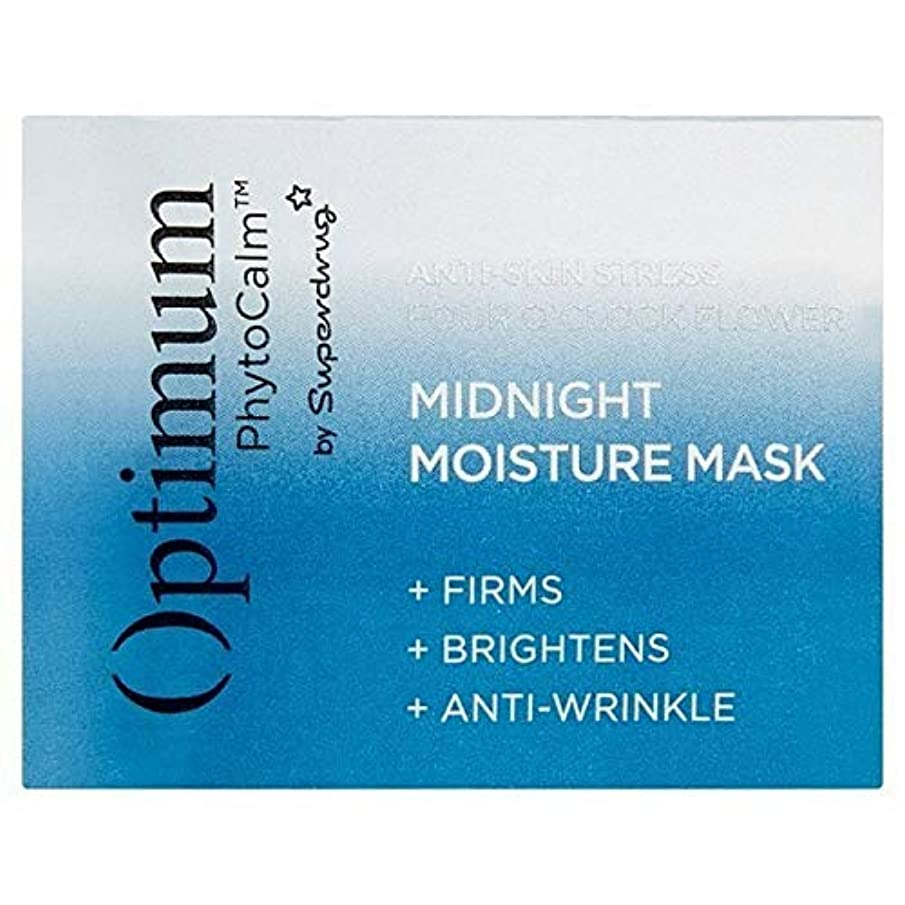 支援する依存するワーディアンケース[Optimum] 最適なフィト穏やか真夜中のマスク15ミリリットル - Optimum Phyto Calm Midnight Mask 15ml [並行輸入品]