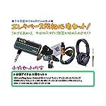 エレキベース初心者セット★ヘッドフォン付き 【VOX amPlug2 Bass AP2-BS ヘッドフォンミニアンプ&必需品小物類セット!!】