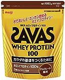 明治 ザバス(SAVAS) ホエイプロテイン100+ビタミン チョコレート味 【50食分】 1,050g