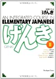 GENKI: An Integrated Course in Elementary Japanese [ Textbook II ]