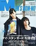 Men's NONNO(メンズノンノ) 2016年 09 月号 [雑誌]