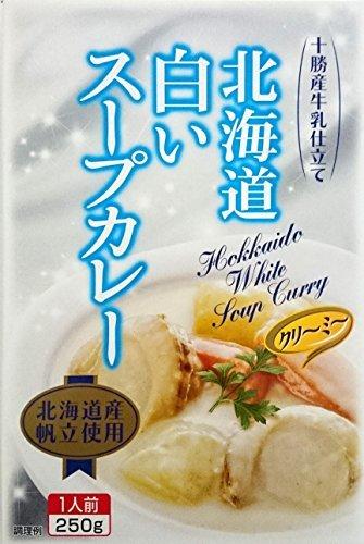 高島食品 北海道白いスープカレー 250g 1セット(2個)