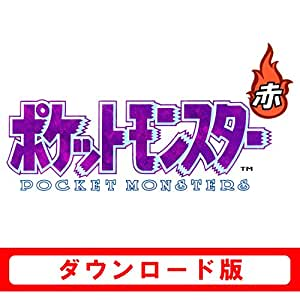 ポケットモンスター 赤 [オンラインコード]