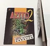 AZITO2完全攻略本―秘密基地大作戦