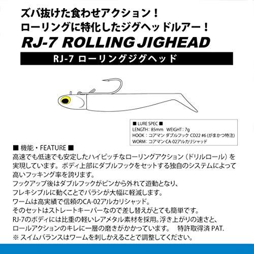 RJ-7 ローリングジグヘッド 7g