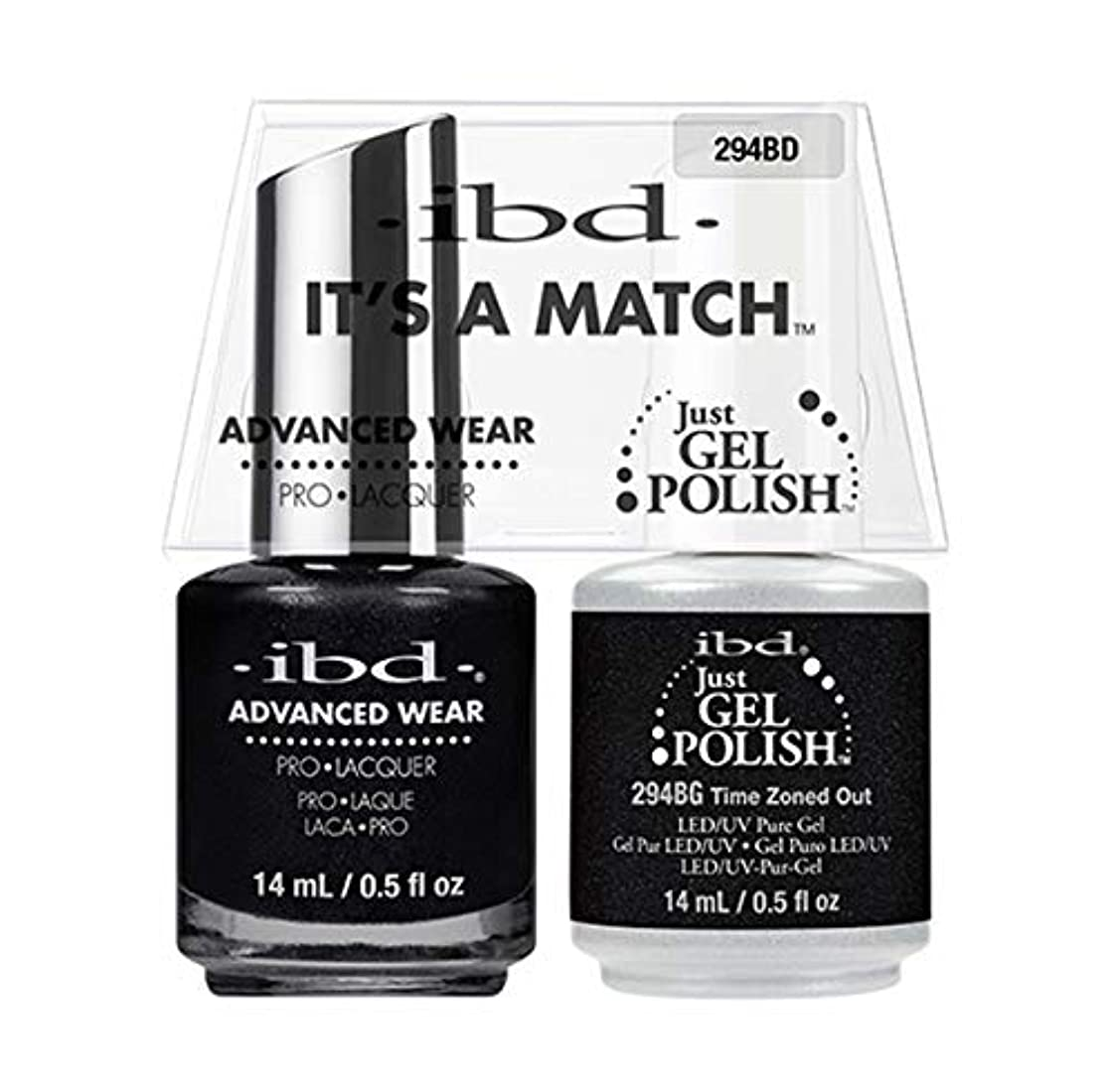 塩辛いラフお香ibd - It's A Match - Duo Pack - Serengeti Soul Collection - Time Zoned Out - 14ml / 0.5oz each