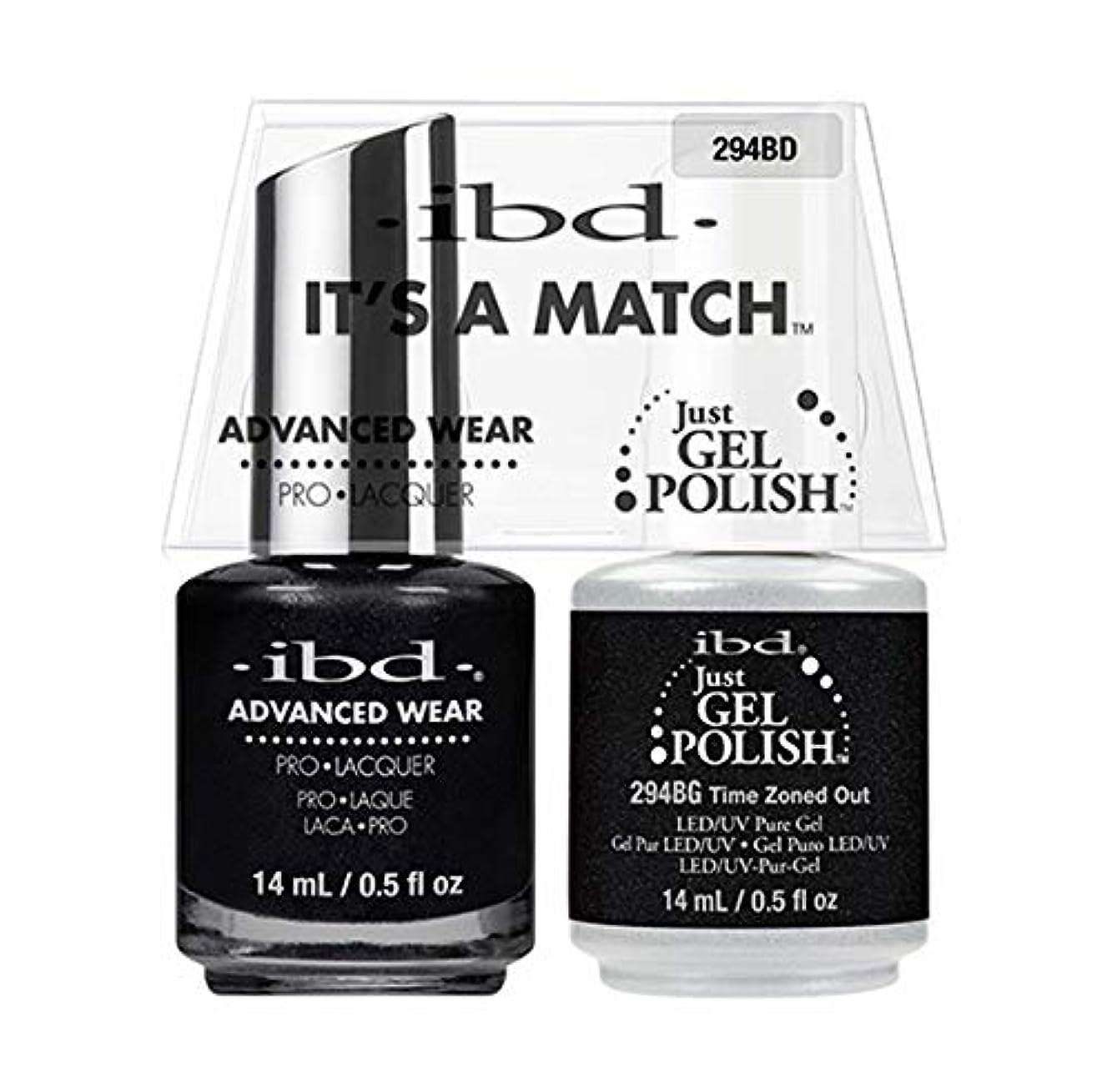 雑草平均矛盾ibd - It's A Match - Duo Pack - Serengeti Soul Collection - Time Zoned Out - 14ml / 0.5oz each