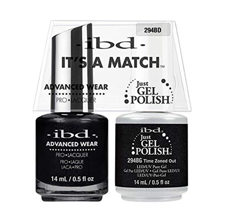 ゲージしたがって浴室ibd - It's A Match - Duo Pack - Serengeti Soul Collection - Time Zoned Out - 14ml / 0.5oz each