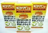 強ミヤリサン 錠 330錠×3個パック [指定医薬部外品]