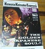 桑田佳祐 Kuwata Keisuke Express03 サザンオールスターズ
