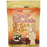 クライス カフェインカットのおいしいコーヒー 100g 12袋入