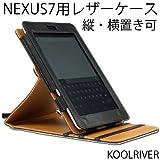 google nexus7 ケース カバー PU レザー 見やすく角度調整 LCD表示や本体の傷つきをガード ネクサス7 本体の保護に適合 持ち運びも便利なカバー グーグル タブレットの画面保護 プロテクター case NEXUS 7 ハードケース