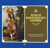 ハプスブルク宮廷の音楽