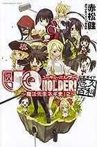 UQ HOLDER!~魔法先生ネギま!2~公式ガイド 悠久百科
