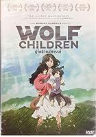 海外DVD☆【おおかみこどもの雨と雪】Wolf Children☆日本語/タイ語学習☆ 語学学習に最適 日本語視聴OK [DVD]