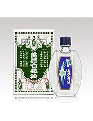 《萬應白花油》 台湾の万能アロマオイル 万能白花油 10ml 《台湾 お土産》 [並行輸入品]