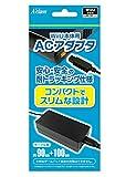 WiiU用本体ACアダプタ SASP-0466