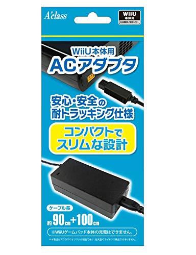 WiiU 本体用ACアダプタ