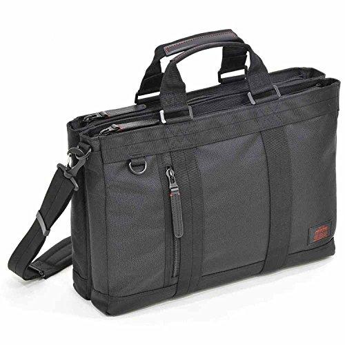 NEOPRO RED ネオプロレッド Wトートビジネスバッグ No.2-032 エンドー鞄