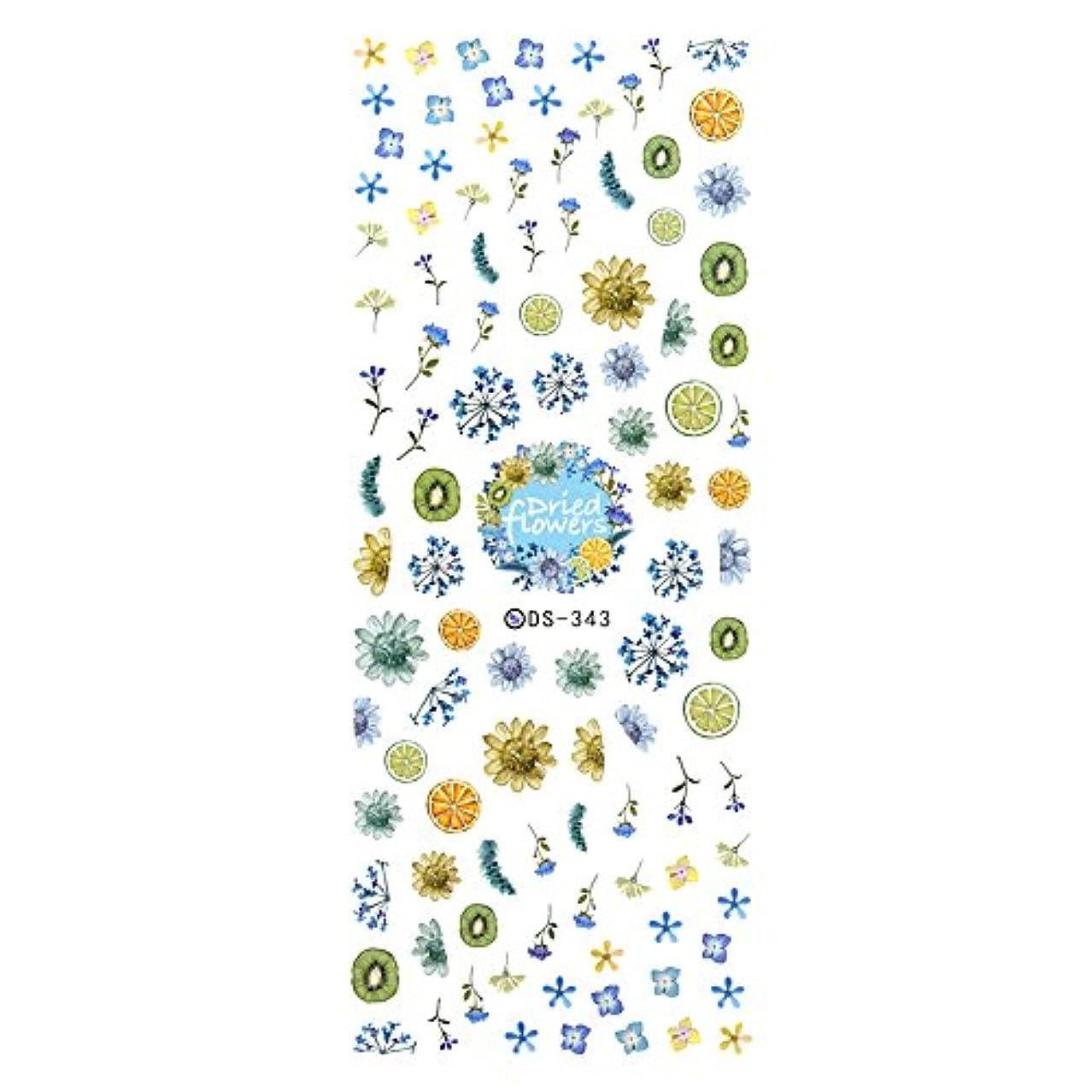 メーカー小学生現象【DS-343ブルー】ドライフラワー&フルーツ柄ネイルシール