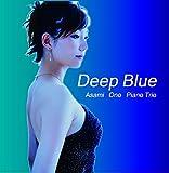 Deep Blue 小野あさみ ピアノトリオ