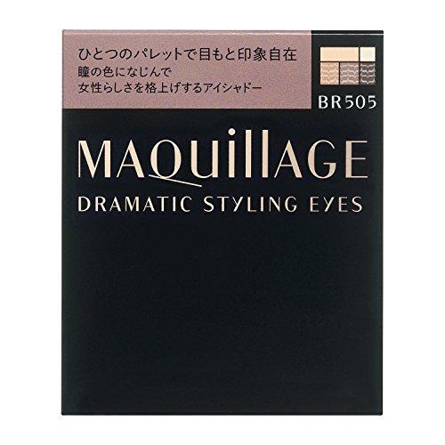 マキアージュ ドラマティックスタイリングアイズ BR505 ショコラカプチーノ 4g